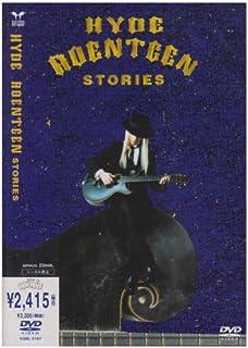 ROENTGEN STORIES [DVD]