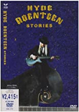 ROENTGEN STORIES [DVD]