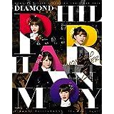 ももいろクリスマス2018 DIAMOND PHILHARMONY -The Real Deal- LIVE Blu-ray