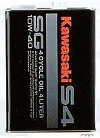 4サイクルオイル「カワサキS4」 J0246-0012-S