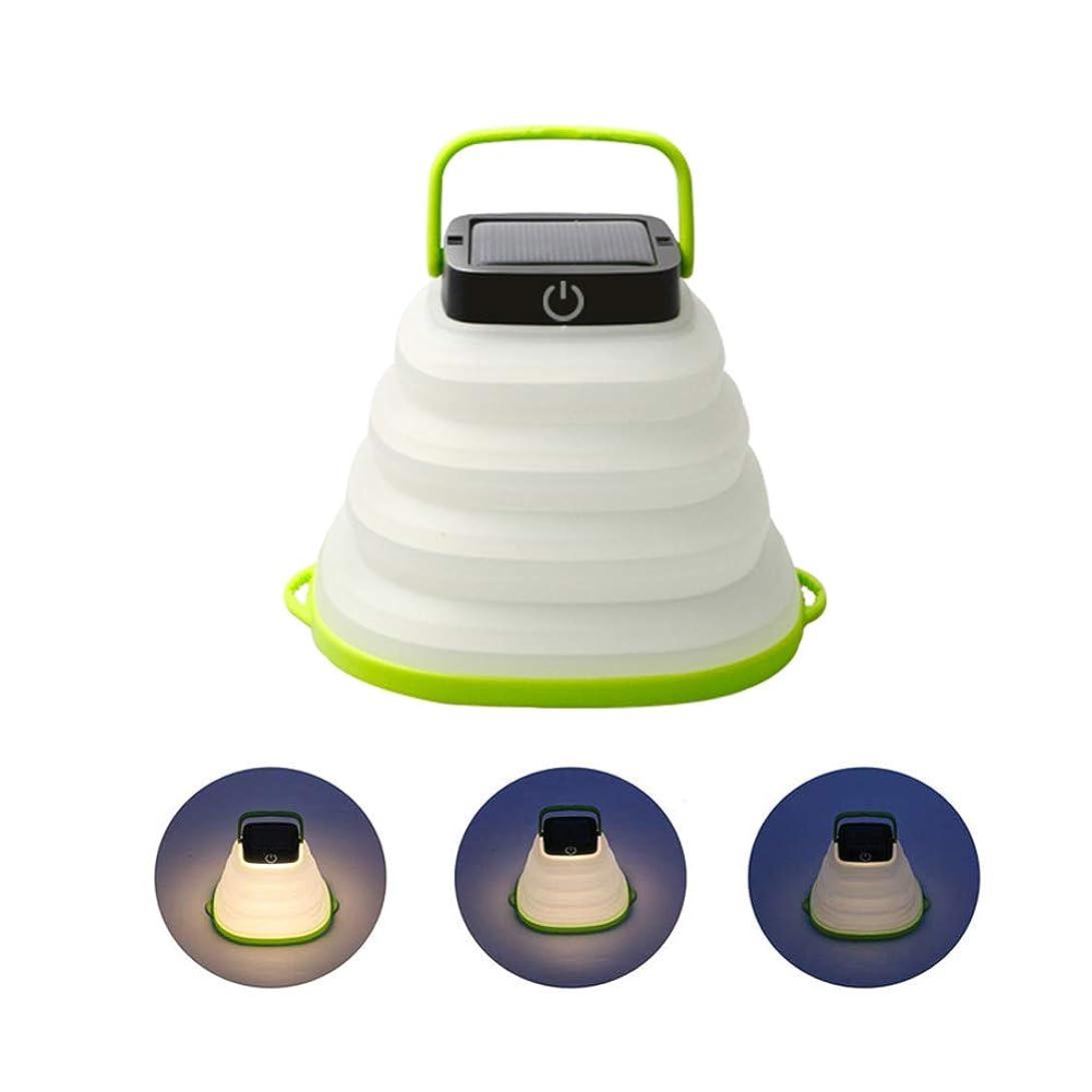 検索エンジンマーケティング打ち上げる実用的ソーラーランタン ソーラーライト 折り畳み式 EREMOKI 懐中電灯 暖白光 携帯型 USB充電 テントライト IP67防水仕様 高輝度 LEDライト 防災対策 登山 夜釣り ハイキング アウトドア キャンプ用