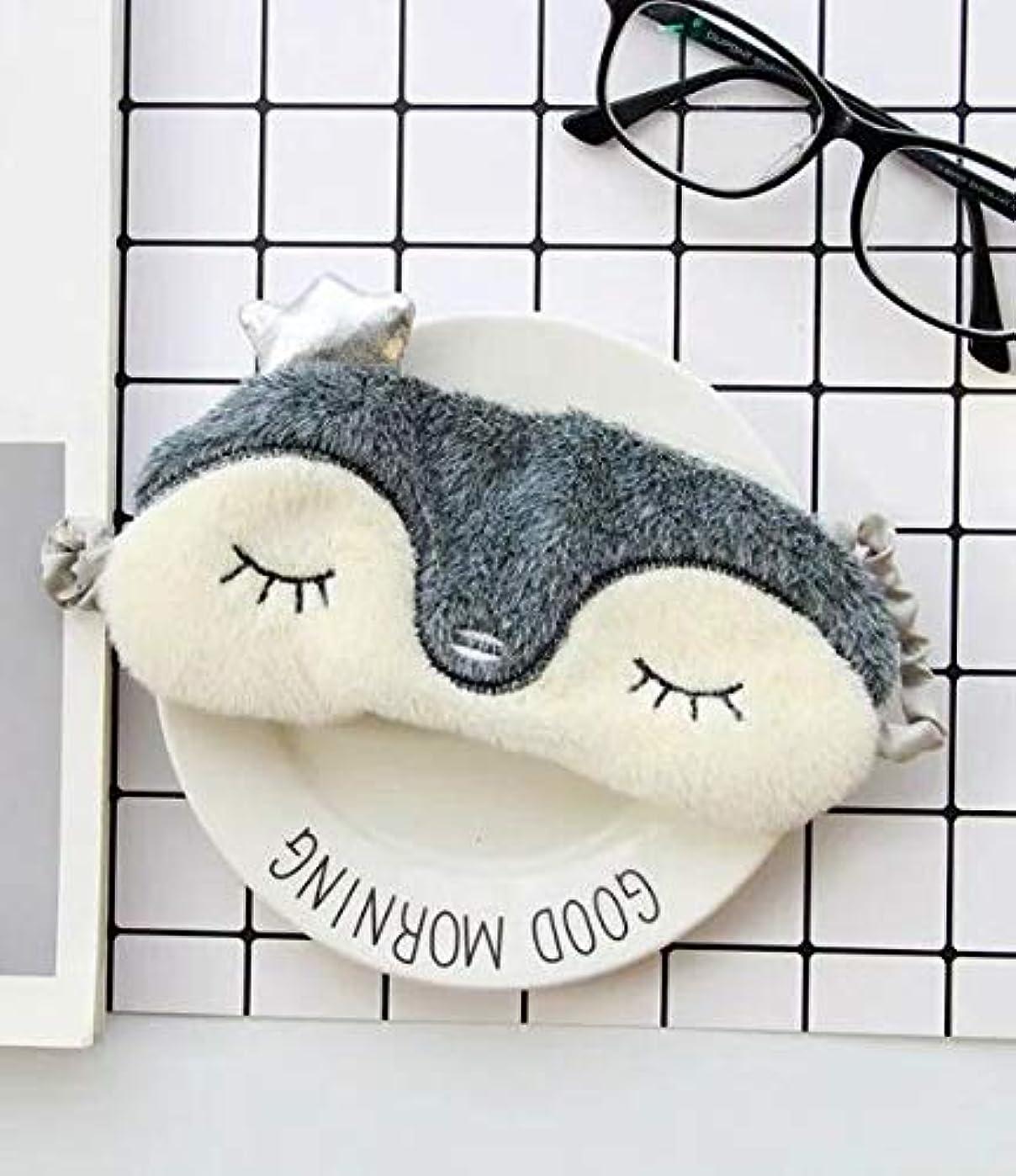 特許楽しいおばさんNOTE かわいい漫画の動物のベルベットの3D睡眠アイマスクもよく残り援助通常のアイシェード保護カバーMR091