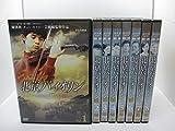 北京バイオリン 全8巻セット レンタル落ち DVD