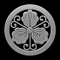 蒔絵シール 家紋ステッカー 「丸に蔓柏 銀」