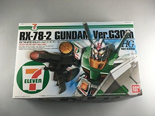 バンダイ HG RX-78-2ガンダム Ver.G30th 1/144 セブンイレブンオリジナルカラーVer.1.5