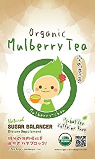 USDA Organic White Mulberry Leaf Tea (15 Teabags) | Blood Sugar Balance | Leaves Can Help Fight Cholesterol | Caffeine Fre...
