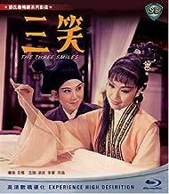 THE THREE SMILES BLU-RAY (Region A) (NTSC) Shaw Brothers, Ivy Ling Po