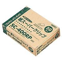 オート 紙スーパークリップ50発入り SC-400RP 00049997【まとめ買い10個セット】