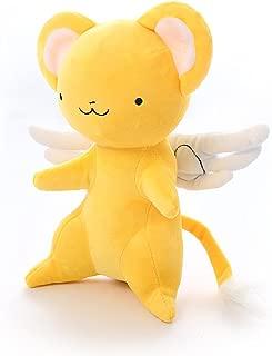 Card Captor Sakura Katanori Kero Plush Toy Doll Cerberus Anime Cosplay
