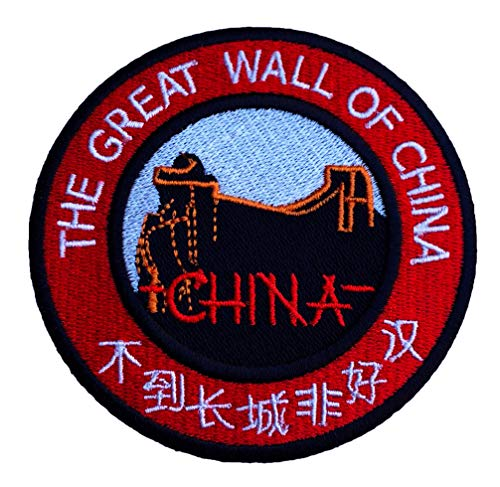 The Great Wall of China Patch (3.5 Inch) Red Embroidered Iron/Sew on Badge Asia Trek Applique by Karma Patch
