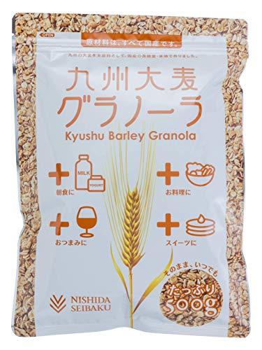 西田精麦 九州 大麦 グラノーラ プレーン 1袋 (500g) 九州産 大麦