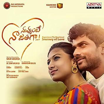 Nuvvunte Naa Jathaga (Original Motion Picture Soundtrack)