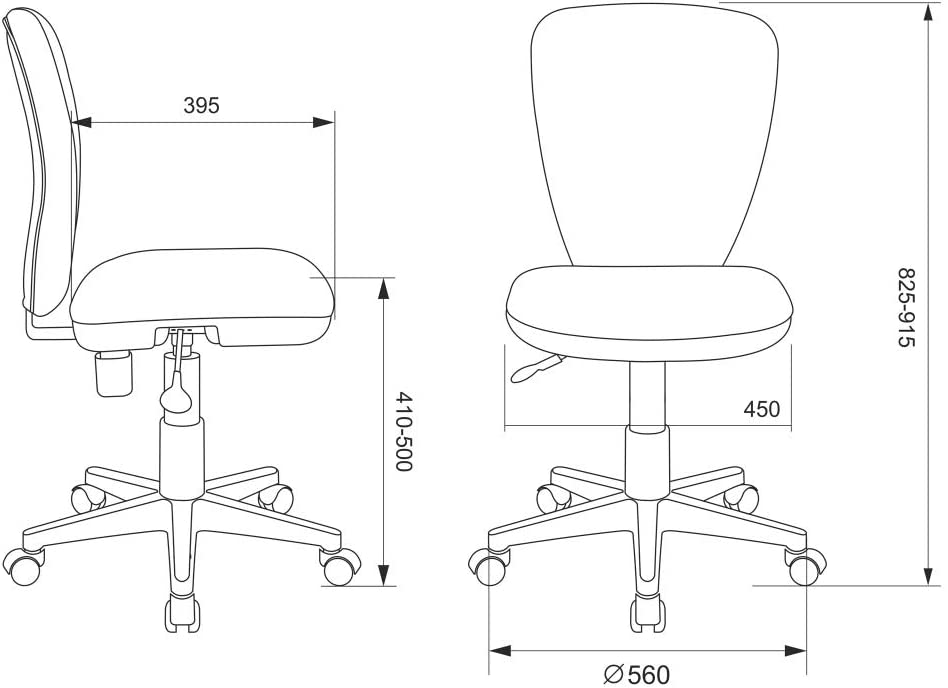 Hype Chair Schreibtischstuhl f/ür Kinder KD-W10 orange 928315