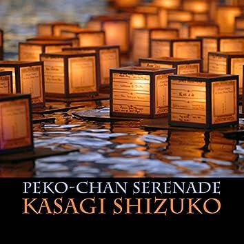 Peko-Chan Serenade