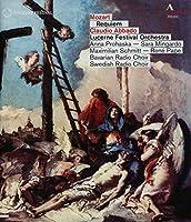 モーツァルト : レクイエム ニ短調 K.626 (バイヤー版&レヴィン版) (Mozart : Requiem / Claudio Abbado , Lucerne Festival Orchestra) [Blu-ray] [輸入盤] [日本語字幕付]