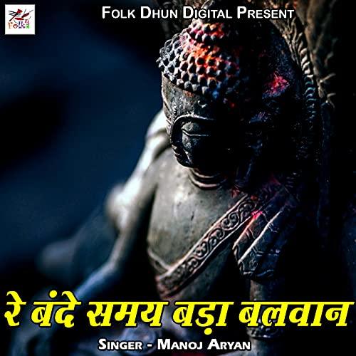 Kabhi Maa Ka Dil Nahi Dukhana