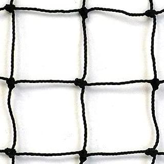 sports net backstop
