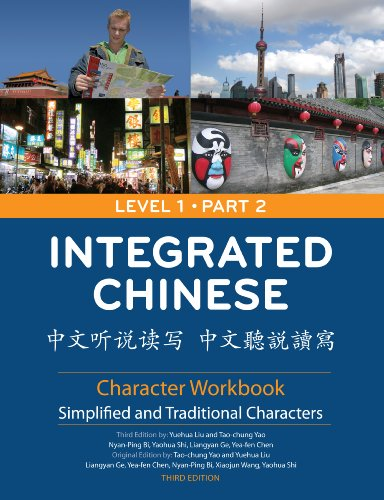 Integrated Chinese: Level 1, Part 2 Character Workbook (Traditional & Simplified Character) (Chinese and English Edition