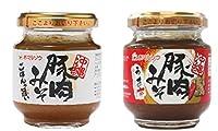 沖縄豚肉みそ ご飯が旨い & うま辛 各140g×各12個 赤マルソウ 沖縄の県民食・あんだんすー 豚肉を使ったおかず味噌