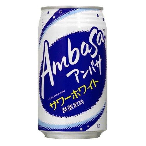 アンバサ サワーホワイト 350ml缶×24本