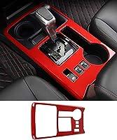 炭素繊維穀物ギアボックスパネルカップホルダーフレームカバートリム車のスタイリング (Red)