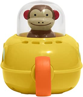 美国Skip Hop洗澡玩具 可爱动物园猴子潜水艇SH235352