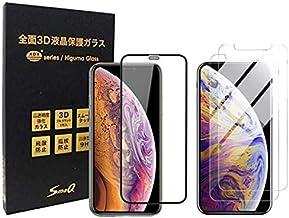 【SmaQ】XDY Higuma 強化ガラス 採用 iPhone11 ProMax, iPhoneXS Max(6.5インチ) 日本製 液晶保護 ガラスフィルム 全面保護 2枚 2.5D ラウンドエッジ加工 1枚 3Dカバー 合計3枚セット 防...