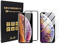 【SmaQ】XDY Higuma 強化ガラス 採用 iPhone11 Pro, iPhone X, iPhone XS, (5.8インチ) 日本製 液晶保護 ガラスフィルム 全面保護 2.5D ラウンドエッジ加工 x2、3Dフルカバーx1 合計3枚セット 防指紋 気泡レス 硬度9H 滑らかな操作 (11Pro/X/XS 3枚セット, BRACK)