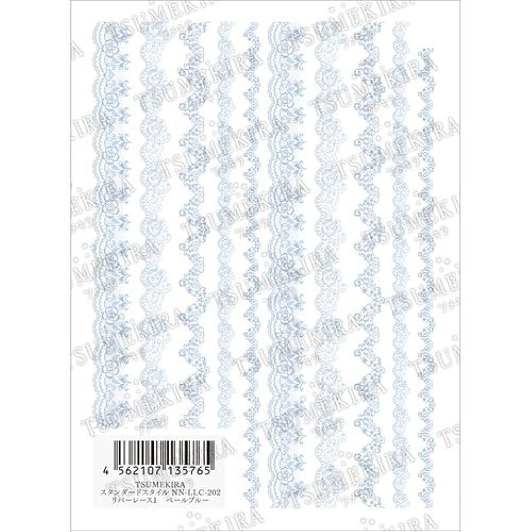 納税者おそらく四回TSUMEKIRA(ツメキラ) ネイルシール リバーレース1 ペールブルー NN-LLC-202 1枚
