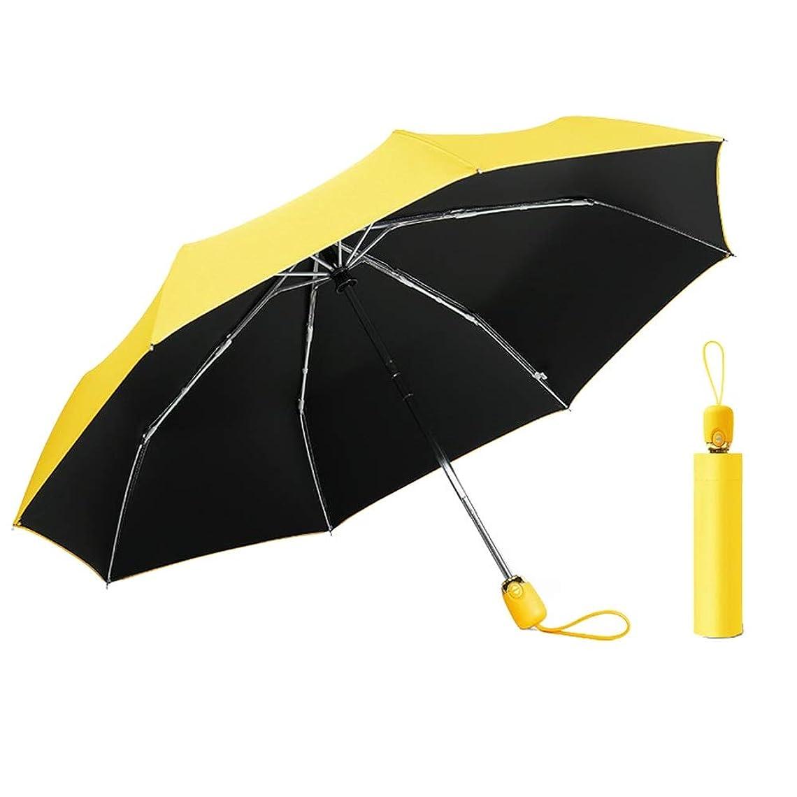 軽量水分悲劇MJZJP 折りたたみ傘 レディース 傘 日傘 軽量 晴雨兼用 耐風 撥水 自動開閉 UVカット 通勤 通学 傘 (Color : イエロー, Size : フリー)