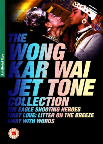 The Wong Kar Wai Jet Tone Collection [3 DVDs] [UK Import]