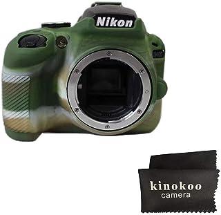 Funda protectora de silicona Kinokoo compatible con Nikon D3400