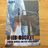 JAXA クリアファイル