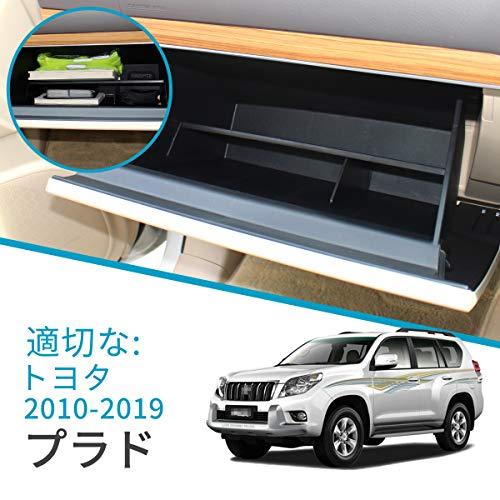 適用 トヨタ TOYOTA ランドクルーザー プラド Prado 150系専用 車の収納ボックス グローブボックス 層状パ...