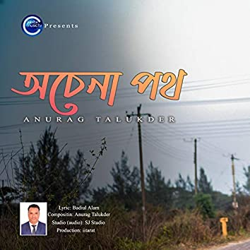 Ochena Path (feat. Anurag Talukder, Badiul Alam Munna & Abir Sourav)