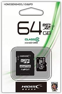 HIDISC microSDXCカード 64GB CLASS10 UHS-1対応 SD変換アダプタ/ケース付き HDMCSDX64GCL10UIJP3