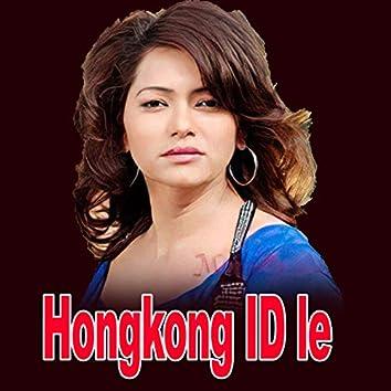 Hongkong ID le
