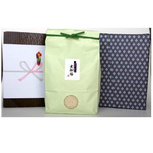 新潟県産コシヒカリ (米袋:緑・包装紙:青)2キロ