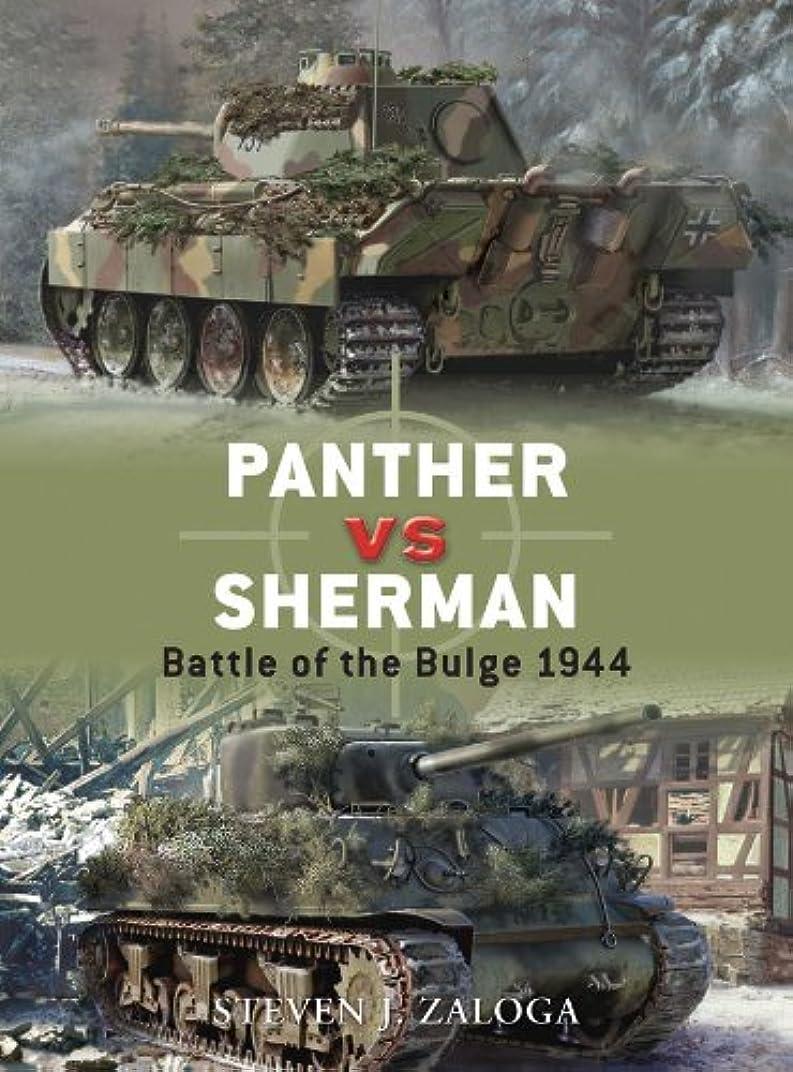 香ばしい徴収眼Panther vs Sherman: Battle of the Bulge 1944 (Duel Book 13) (English Edition)