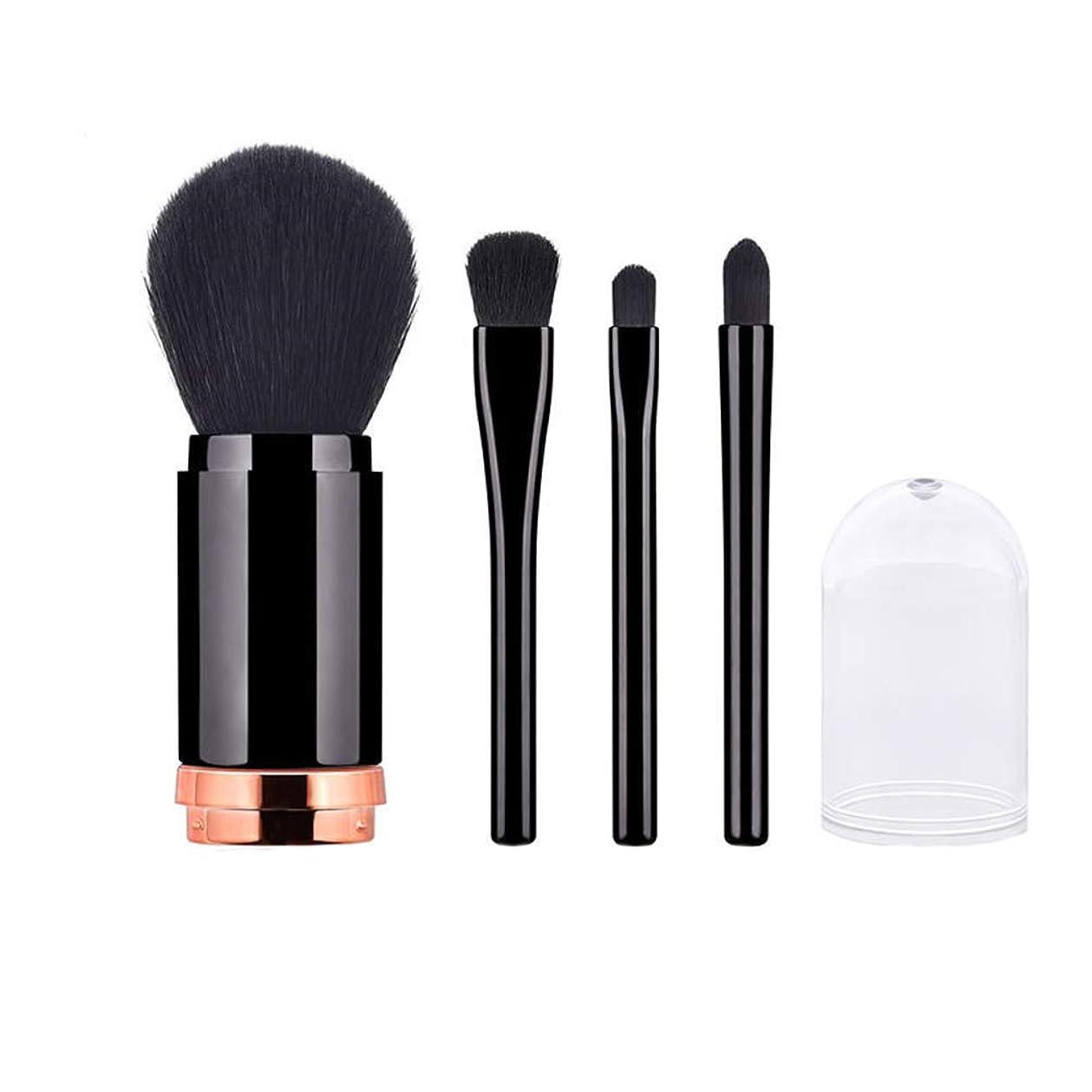 ビジターうなる否定する1女性に付き4引き込み式の柔らかい基礎粉の構造のブラシ化粧品用具 - 黒