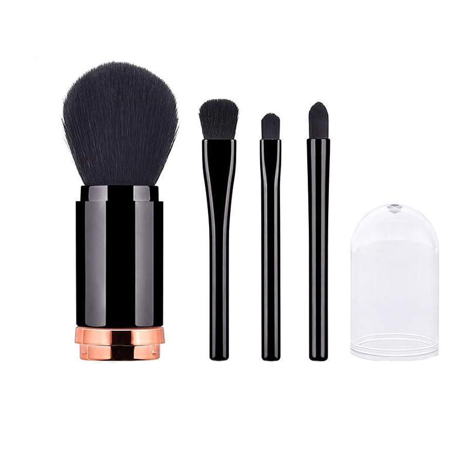 勤勉仕方普通に1女性に付き4引き込み式の柔らかい基礎粉の構造のブラシ化粧品用具 - 黒