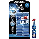 シック SCHICK ハイドロ5 カスタム ハイドレート クラブパック (ホルダー(刃付き)+替刃16コ) メンズLディスポ1本付セット カミソリ 髭剃り 5枚刃