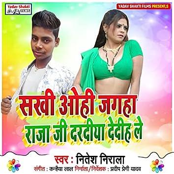 Sakhi Ohi Jagha Raja Ji Dardiya Dihle