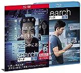 search/サーチ ブルーレイ&DVDセット[Blu-ray/ブルーレイ]