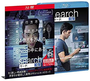 search/サーチ(2018)