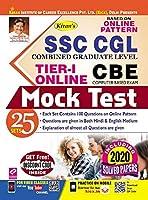 Kiran SSC CGL Tier I Online CBE Mock Test (English) (2991)