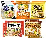 ラーメン5種 : 塩らーめん みそラーメン うまかっちゃん 出前一丁 チキンラーメン (各2食セット(計10食))