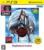 BAYONETTA(ベヨネッタ) PlayStation3 the Best - PS3