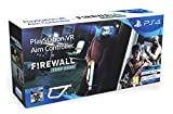 Firewall Zero Hour and Aim Controller - PlayStation 4 [Edizione: Regno Unito]