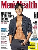 韓国雑誌 Men's Health(メンズ・ヘルス) 2021年 1月号 (イ・シガン表紙 B TYPE) ★★Kstargate限定★★